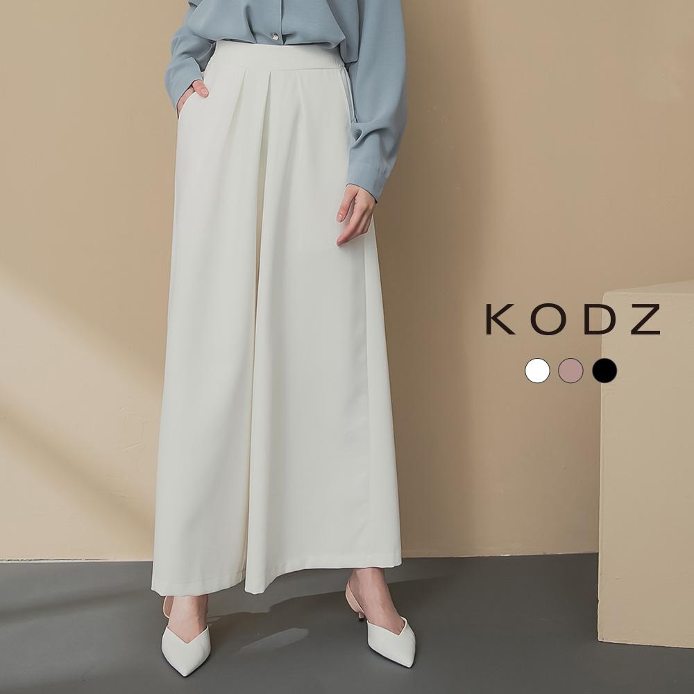 東京著衣-KODZ 顯瘦精選打褶挺感多色雙口袋西裝寬褲(共三色)