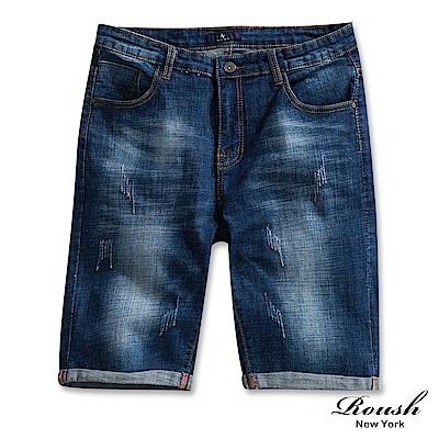 Roush 抓皺刷痕設計牛仔短褲