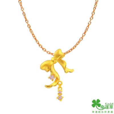 幸運草金飾 娉婷黃金墜子 送項鍊