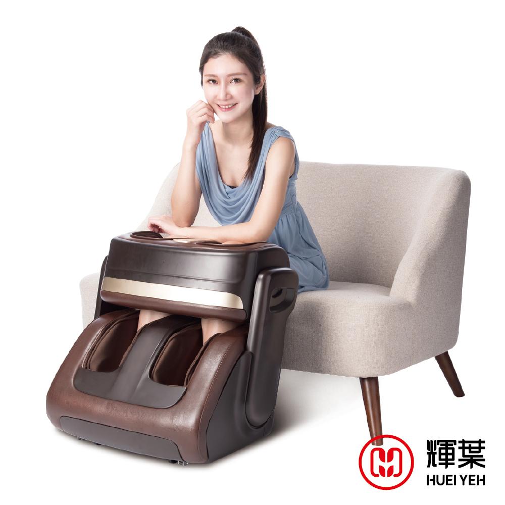 輝葉 熱膝足翻轉美腿機HY-6880(電動升降/護膝)