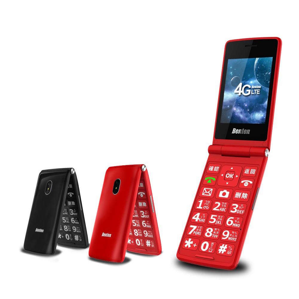 BENTEN F28 2.8吋4G晶片摺疊手機 老人機