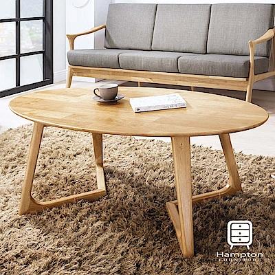 漢妮Hampton歐爾佳系列原木全實木大茶几-120x60x45cm
