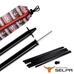 韓國SELPA 210cm四節鐵質營柱 天幕杆(兩入組)