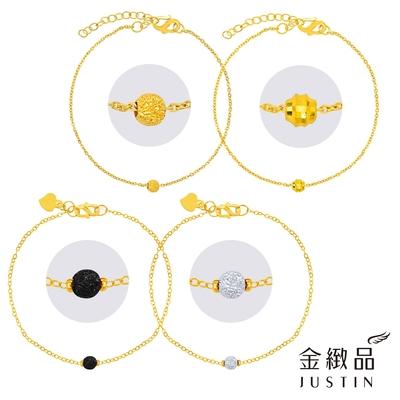 金緻品 黃金手鍊 雪白糖霜系列 0.38錢