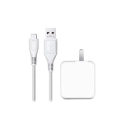 VIVO 全系列 原廠5V/2A 旅行充電器 + 2A USB傳輸充電線組 (密封袋裝)