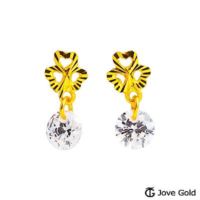 Jove gold 幸福甜心黃金耳環