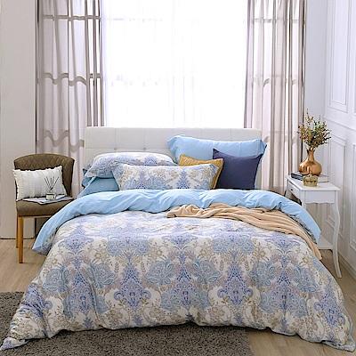 鴻宇 雙人加大床包薄被套組 天絲300織 柏拉圖 台灣製