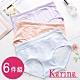 Karina-彩棉彈力舒適透氣內褲(六件組)