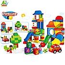 【Playful Toys 頑玩具】130PCS管道樂園積木