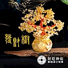 財旺神佑 招財黃水晶開運發財樹聚寶盆-高18cm