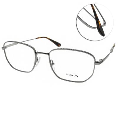 PRADA光學眼鏡 設計方框款/槍灰 #VPR52W 5AV-1O1