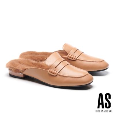穆勒鞋 AS 復古時尚純色毛毛造型方頭穆勒拖鞋-米
