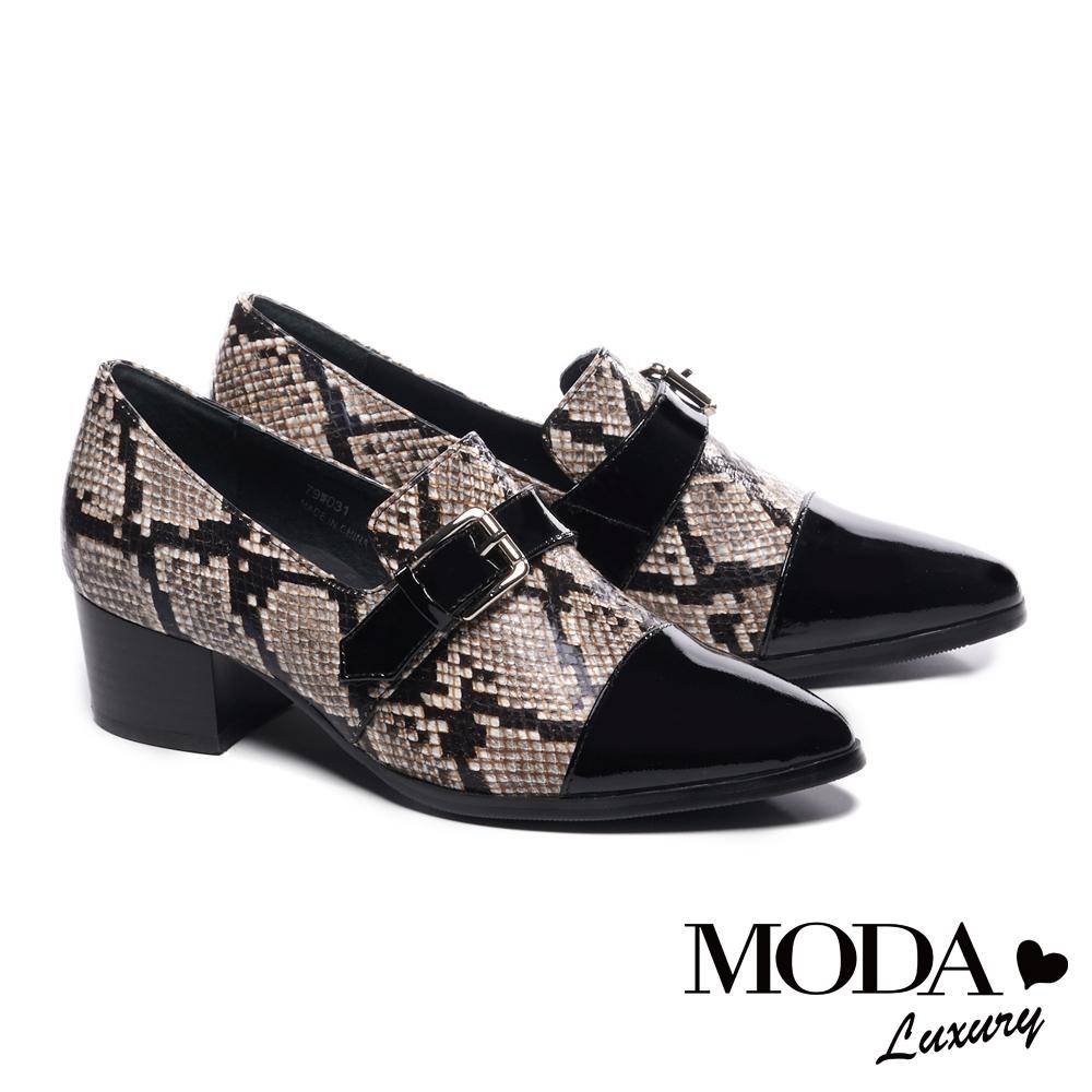 跟鞋 MODA Luxury 都市時髦一字帶釦飾全真皮尖頭粗高跟鞋-蛇紋