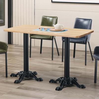 H&D 拿破崙實木4尺圓角餐桌