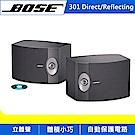 BOSE 301 Direct/Reflecting 揚聲器系統