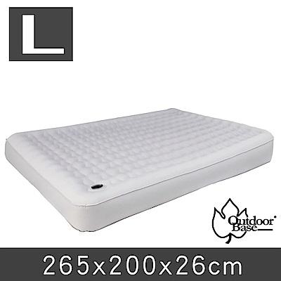 歡慶週年加贈幫浦【Outdoorbase】頂級歡樂時光充氣床墊L_月石灰
