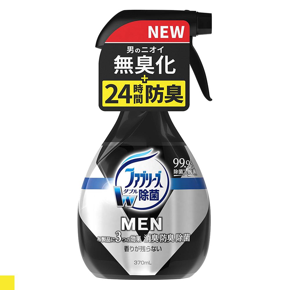 日本 P&G Febreze 布製品 除臭消菌 噴霧劑 -男用無香