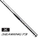 【SHIMANO】SEAWING 73 120-240T3 船竿