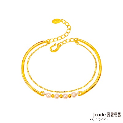 J'code真愛密碼 珍意黃金/天然珍珠手環-硬金雙鍊款
