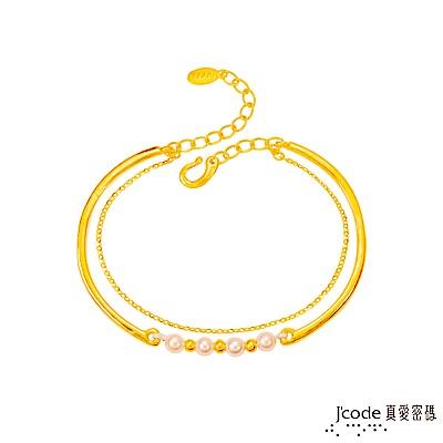 (無卡分期6期)J'code真愛密碼 珍意黃金/天然珍珠手環-硬金雙鍊款