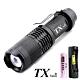 TX特林XML-L2 LED伸縮變焦輕巧強亮手電筒(TK100-L2) product thumbnail 1