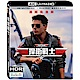 捍衛戰士 TOP GUN 4K UHD + BD 雙碟限定修復版 product thumbnail 1