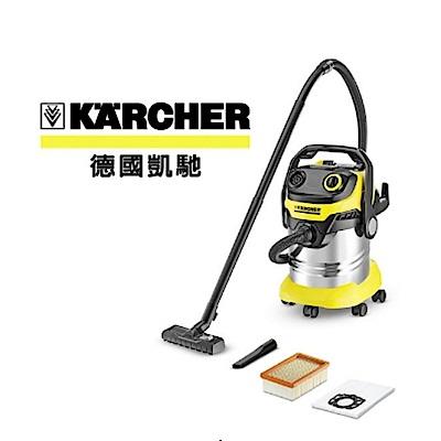 KARCHER 凱馳 家用乾濕兩用吸塵器 WD5