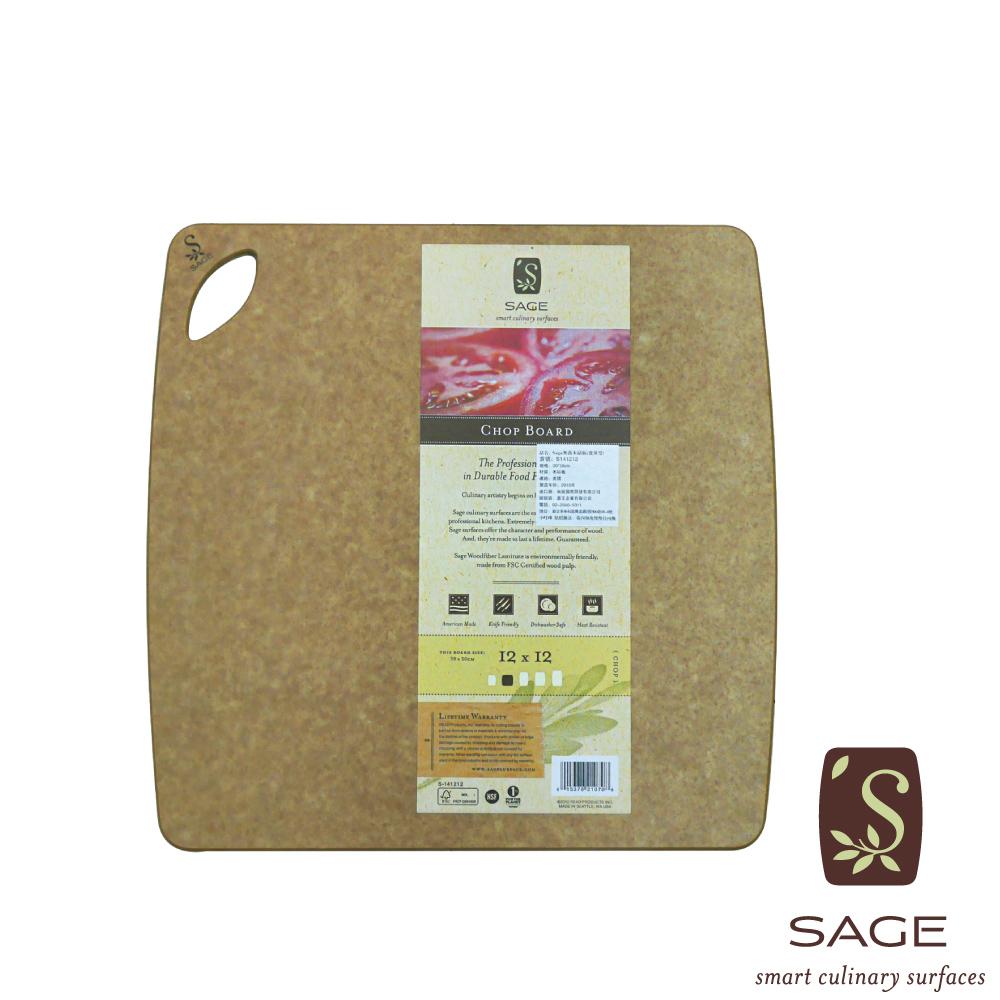 SAGE 無菌木砧板_實用型30X30cm