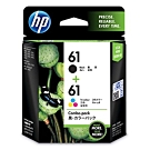 HP 61 墨水匣組合包 CR311AA