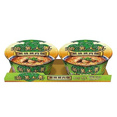 滿漢大餐 蔥燒豬肉碗裝(2入/組)