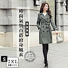 [時時樂限定]2F韓衣-修身顯瘦百搭風衣多款任選