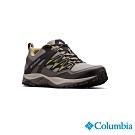 Columbia 哥倫比亞 男款-Outdry 防水健走鞋-灰色
