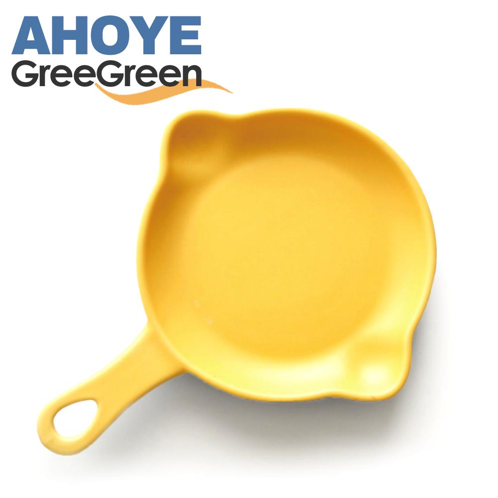 GREEGREEN 雙嘴單柄圓形陶瓷烤盤 5吋 明黃 餐盤 盤子 點心盤 (8H)