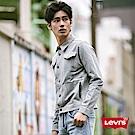 Levis 男款 針織外套 LEJ 3D剪裁 簡約灰
