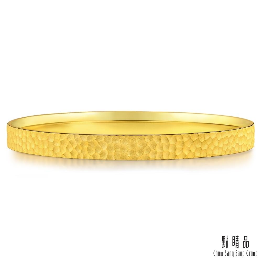【點睛品】足金9999 錘鑄鱗紋黃金手鐲_計價黃金