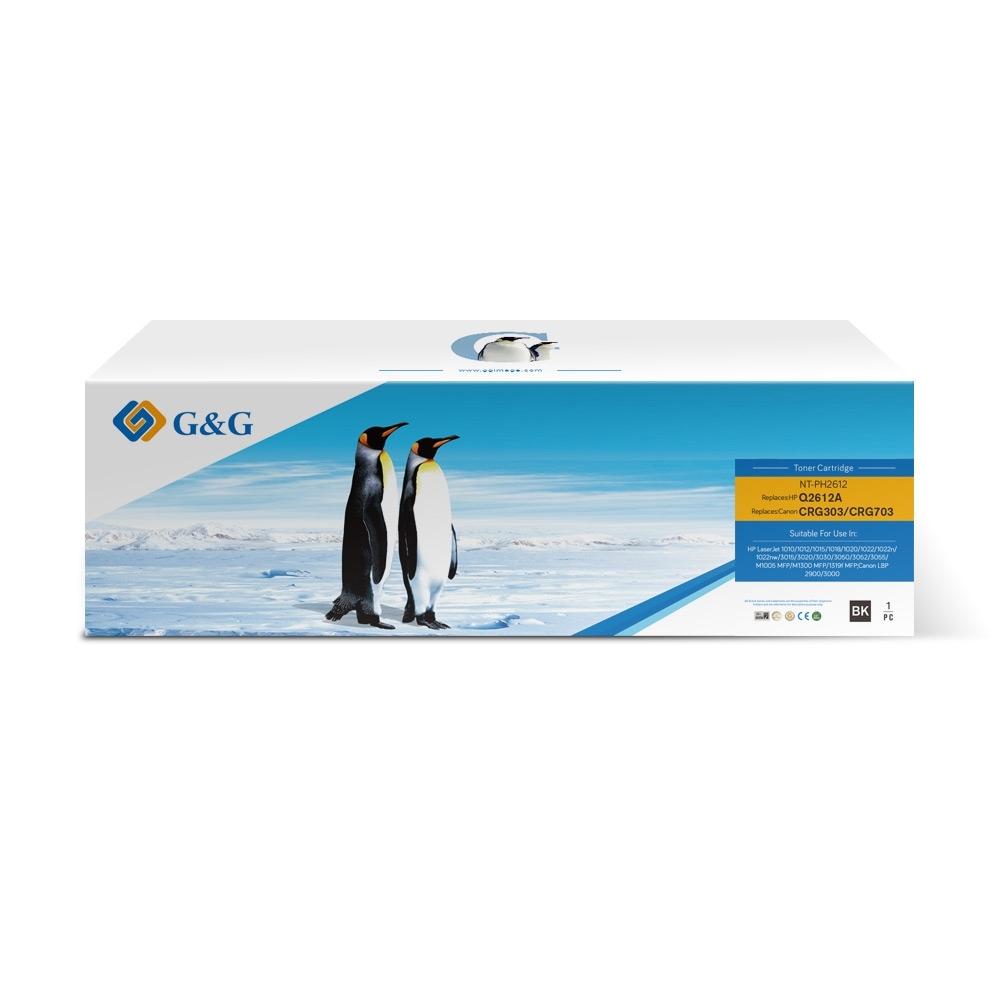 【G&G】for HP Q2612A/12A 黑色相容碳粉匣 /適用 HP LaserJet 1010/1012/1015/1018/1020/1022/1022n/1022nw/3015/3020