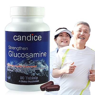 【Candice】康迪斯葡萄糖胺加強錠(90顆/瓶)