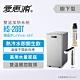 愛惠浦 HS288T+PURVIVE-4H2雙溫系統單道式廚下型淨水器(到府安裝) product thumbnail 1