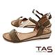 TAS一字進口絨布編織草編底台涼鞋-清晰綠 product thumbnail 1