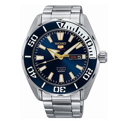 SEIKO 精工自由徜徉5號機械腕錶/4R36-06R0B/SRPC51J1