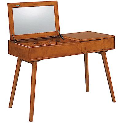 綠活居 湯利3.5尺上掀式鏡面化妝台(鏡台&書桌二用設計)-104x47x188cm免組