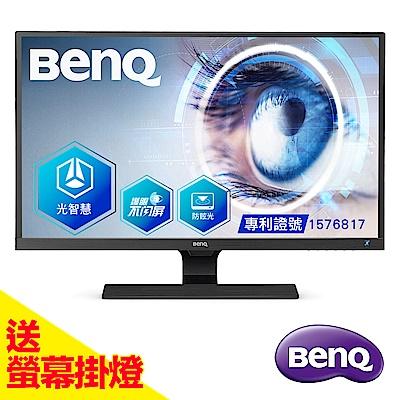 BenQ EW3270ZL 32型 2K VA 光智慧護眼電腦螢幕