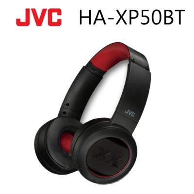 JVC HA-XP50BT 無線藍牙立體聲頭戴式耳機 續航力40HR