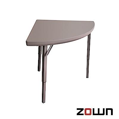 ZOWN 防水拼接折疊角桌 XL-ANGLE