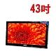 台灣製~43吋-高透光液晶螢幕電視護目 (防撞保護鏡)普騰系列一 product thumbnail 1