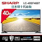 [尾牙採購]SHARP夏普 40吋 FHD 智慧連網液晶顯示器 LC-40SF466T
