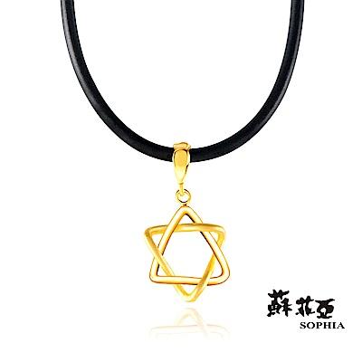 蘇菲亞SOPHIA - G LOVER系列六芒星黃金項鍊