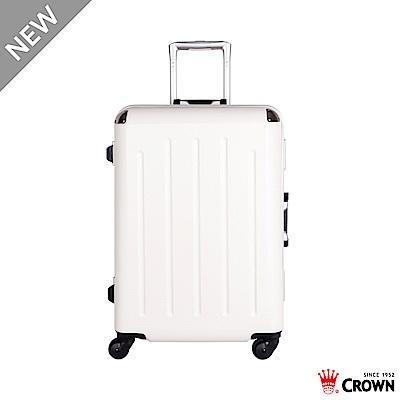 CROWN 皇冠 23吋 金屬護角 鋁框箱 白色