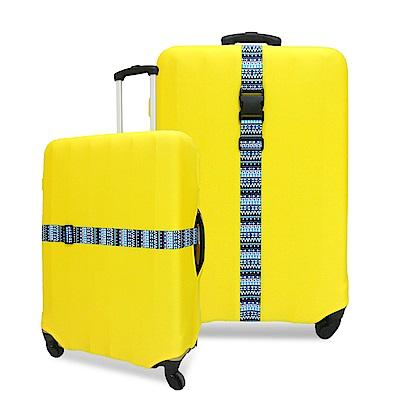 JIDA 格紋行李箱束帶