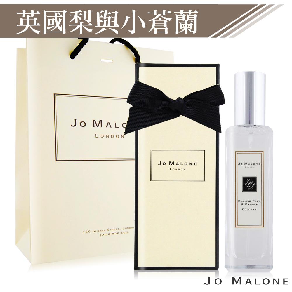 Jo Malone 英國梨與小蒼蘭香水30ml[附紙盒+提袋+緞帶]